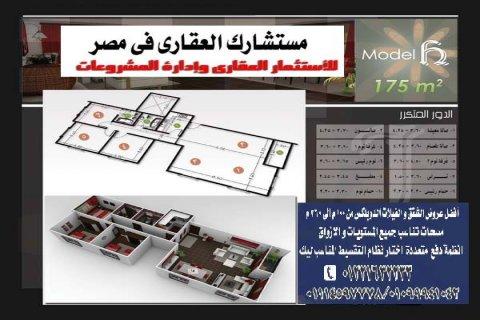 شقة للبيع بمدينة الشروق 175 م  المنطقة الخامسة  سعر المتر 1850 ف
