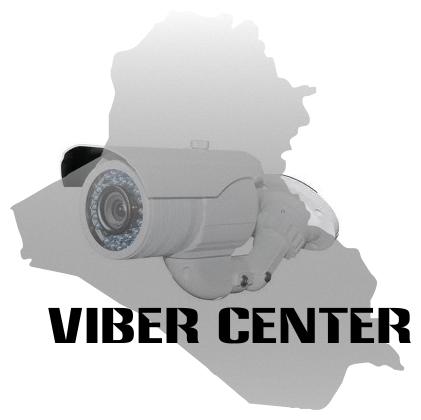 مركز فايبر لكاامرات المراقبة