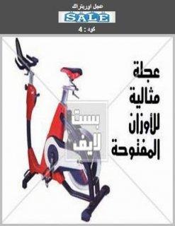 اسعار عجله سبليت بقوة دفع رباعى موديل 2014 من بست لايف