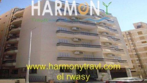 مصايف هارمونى بمطروح صيف 2014 للشركات والهيئات والنقابات