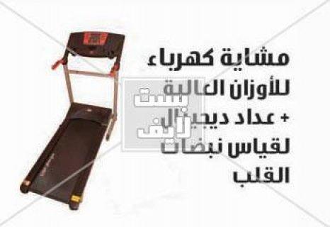 اسعار مشايه رياضيه حموله 125ك بالتقسيط بدون فوائد من بست لايف