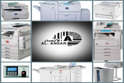 ماكينات تصوير مستندات  باسعار ممتازة