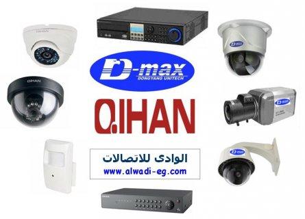 كاميرات مراقبة – اكسس كنترول – انظمة حضور و انصراف – انظمة صوتية
