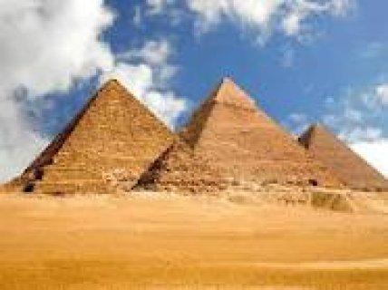رحلات القاهره والقريه الفرعونيه ودريم بارك