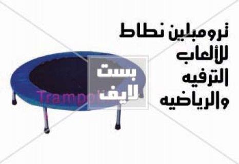 اجهزة رياضية - ترمبلين - كرة ايروبكس من بست لايف