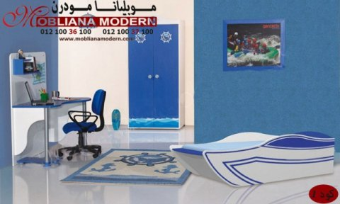 * موبيليانا مودرن غرف نوم أطفال حديثة – صور غرف نوم أطفال مودرن