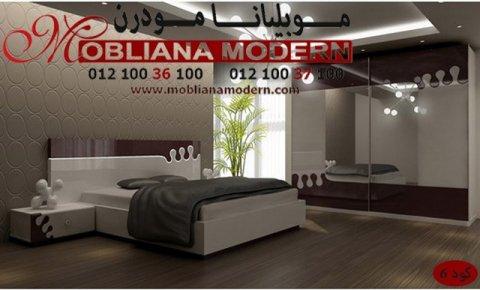 * غرف نوم مودرن موبيليانا مودرن – أروع تصميمات غرف نوم المودرن 2