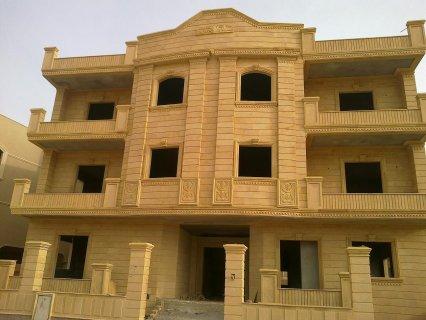 شقة بالبنفسج 12مساحة 250 م  واجهة فاخرة على الرئيسى  بحرى ميدان