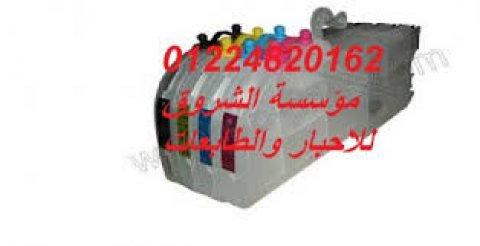 طابعة برازر حبر سبلميشن موديل 6510 A3