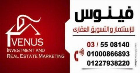 للبيع ////// شقة 100 م بالعصافرة بحري خطوات لعبد الناصر