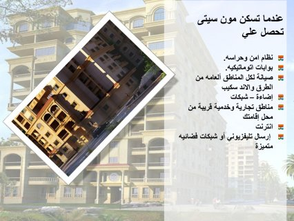 شقق بالتقسيط داخل كمبوند متكامل اول طريق مصر اسماعليه