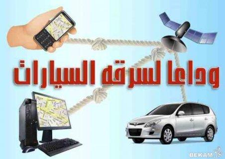 .=اصغر جهاز تتبع للمركبات والافراد من خلال الموبايل.-