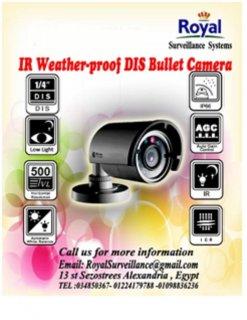 كاميرات مراقبة خارجية 500TVL  مضادة للعوامل الجوية