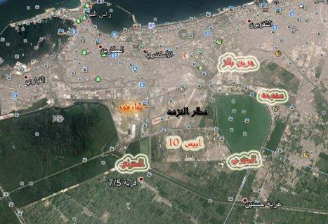 ارض للبيع قريبه من الداون تاون بخطوات 340 متر