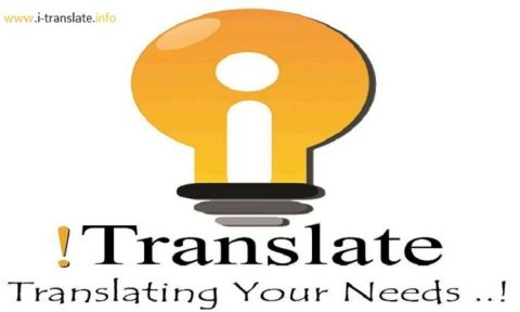 i-translate رواد الترجمة فى مصر والعالم العربى