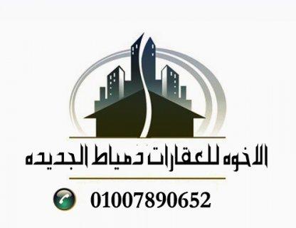 أرض مقابل الحي المتميز وامام الجامعه