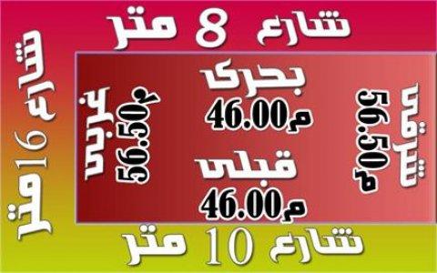 ارض للبيع فى الاسكندرية 2599 على ثلاث شوارع على الطريق الدائرى