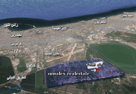 ارض للبيع بالاسكندرية 986 متر قريبة جدا من محرم بيك