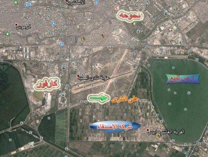 ارض للبيع فى قلب الاسكندريه 200 متر