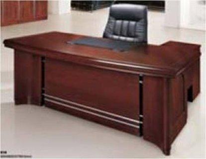 صيانه اثاث مكتبى بيع وشراء اثاث مكتبى مستعمل وجديد ونقل المقرات