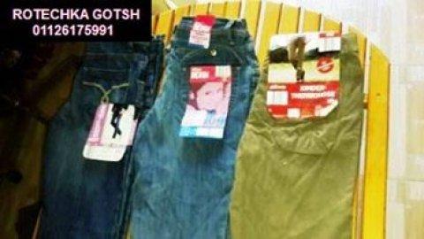 بالات ملابس بالتكت اطفال 01126175991
