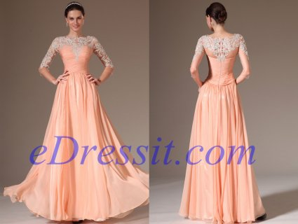 فستان السهرة الأنيق للبيعeDressit