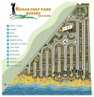 ريماس golf park