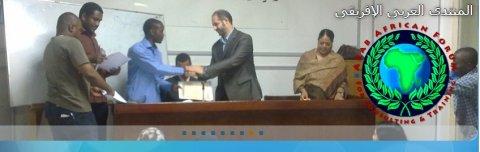احتراف الصحافة الالكترونية الأن ولأول مرة فى مصر و العالم العربي
