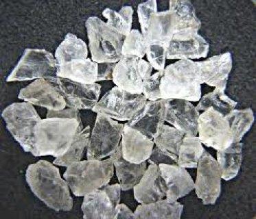 حجر الماس للبيع