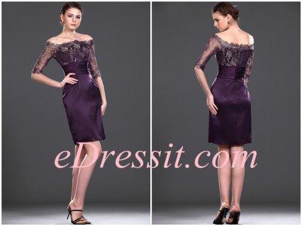 eDressit فستان رائج جديد عاري الكتف