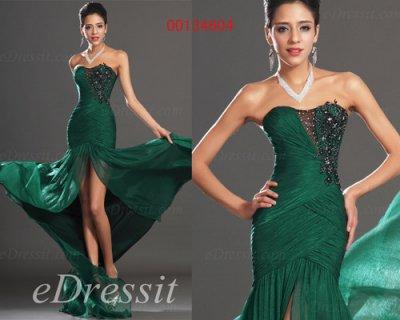 فستان السهرة الأخضر القاتم الجديدeDressit