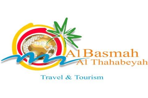 عمرة بيت الله الحرام بـ4450 طيران سعودى 15 يوم فنادق قريبة من ال