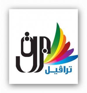 عمره المولد مع الحاجه وبرق