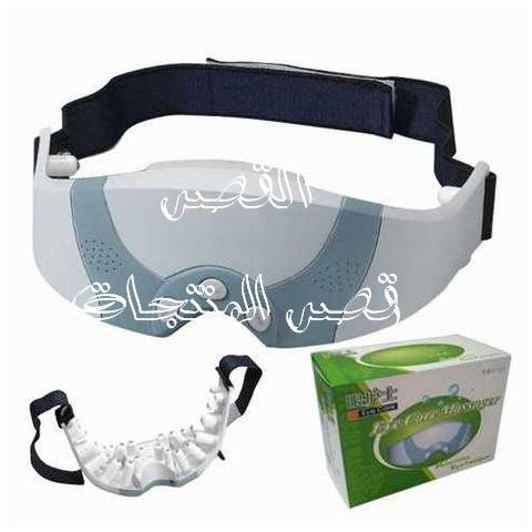 لعلاج مشاكل الصداع وامرض العين نظارة مساج للعين بالبطارية