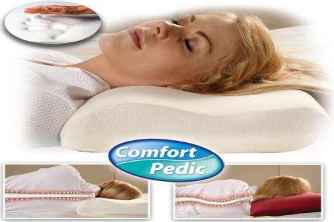 لنوم مريح الخدادية الطبية