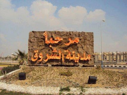 فيلا للبيع بمدينة الشروق  في الحى الرابع فيلات 750 متر ناصية بحر