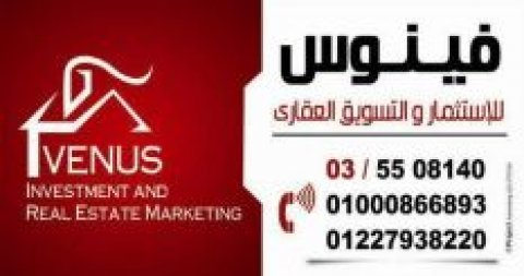 للبيع شقة 110 م استلام فوري من فينوس بين عبد الناصر والعيسوي