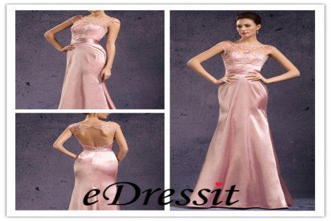 eDressit  فستان الدانتيل المثير الجديد لأم العروس