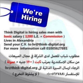 مطلوب شباب للعمل في مجال المبيعات لدى شركة Think Digital للبرمجة