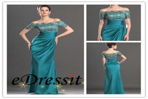 فستان السهرة الرائج للبيع eDressit