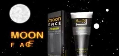 كريم وجه القمر للدكتور اسامه حجازي    لعلاج جميع مشاكل البشره ا