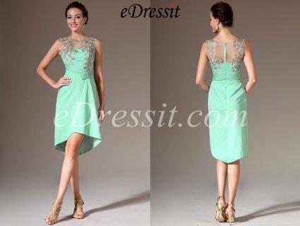 فستان الكوكتيل أوالحفلة الأخضر للبيعeDressit