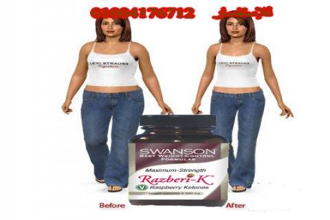 المنتج الأمريكى الأصلى لزيادة حرق الدهون