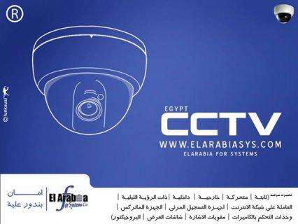 كاميرات مراقبة اجهزة DVR سنترالات انتركم