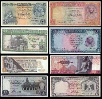 للبيع مجموعه من العملات المصريه لنصف قرن