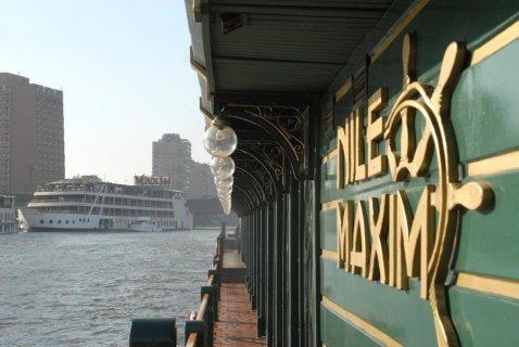 المركب العائم نايل ماكسيم Nile Maxim
