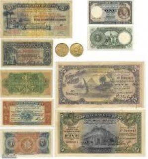 مطلوب عملات مصرية قديمة بأعلى سعر