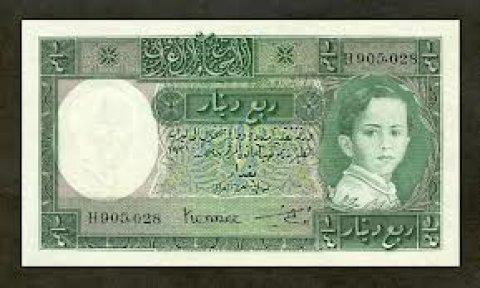 مطلوب لهاوى عملات ملكية عراقية