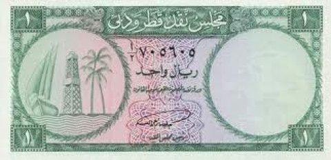 مطلوب عملة ورقية (قطر ودبى) بأعلى سعر