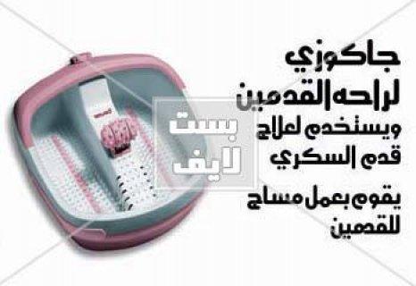 اسعار جاكوزى لراحه القدمين موديل 2014 من بست لايف
